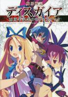 002_disgaea_10th_anniversary_memorial_book_003.jpg
