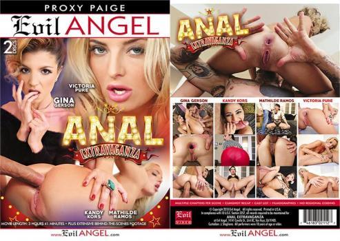anal-extravaganza.jpg