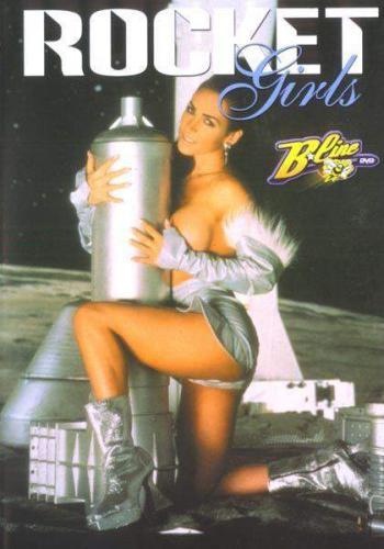 Rocket Girls (1993)