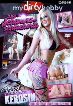 Kira-Kerosin (My Dirty Hobby) Image Cover