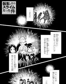 [雑誌] 月刊少年シリウス 2018年11月号