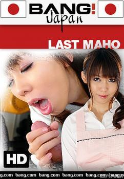 last-maho-720p.jpg