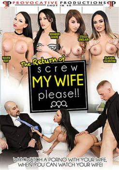 the-return-of-screw-my-wife-please-720p.jpg